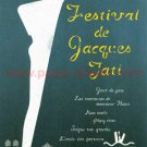 Jacques Tati FESTIVAL DE J.T. 7-film retrospective show gatefold movie flyer Japan 2003 [PM-100f]