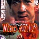Jackie Chan WHO AM I? movie & DVD flyers Japan [PM-200]