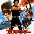 Jackie Chan THE PROTECTOR movie flyer Japan #1 [PM-100f]