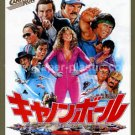 Jackie Chan THE CANNONBALL RUN movie flyer Japan #2 - Sammy Davis Jr. Farrah Fawcett [PM-100f]