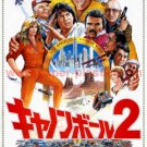 Jackie Chan THE CANNONBALL RUN II movie flyer Japan #2 - Susan Anton, Shirley MacLaine [PM-100f]