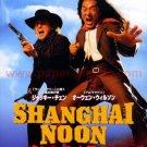 Jackie Chan SHANGHAI NOON movie flyer Japan - Owen Wilson [PM-100f]