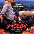 Jackie Chan MR. NICE GUY movie flyer Japan [PM-100f]