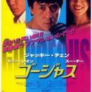 Jackie Chan GORGEOUS movie & DVD flyers Japan [PM-200]