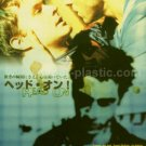 HEAD ON Ana Kokkinos gay movie flyer Japan [PM-100f]