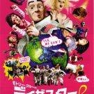 DISASTER! Motley Crue animation movie flyer Japan [PM-100f]