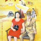 DEEP CRIMSON (PROFUNDO CARMESI) crime movie flyer Japan [PM-100f]
