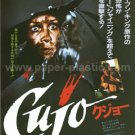 CUJO Stephen King horror movie flyer Japan [PM-100f]