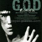 Bruce Lee in G.O.D. movie flyer Japan 2000 [PM-100f]
