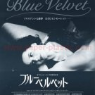 BLUE VELVET David Lynch movie press release Japan [PM-200]