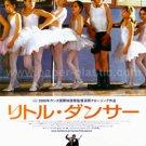 BILLY ELLIOT Stephen Daldry movie flyer Japan [PM-100f]