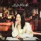 ANGEL Francois Ozon movie flyer Japan - Romola Garai, Sam Neill, Charlotte Rampling [PM-100f]