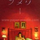 AMELIE Jean-Pierre Jeunet movie flyer Japan #2 - Audrey Tautou [PM-100f]
