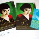 AMELIE Jean-Pierre Jeunet three flyers Japan - Audrey Tautou [PM-200]