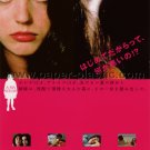 A MA SOEUR! (À MA SŒUR!) Catherine Breillat movie flyer Japan [PM-100f]