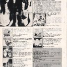 UFO Force It LP advertisement Japan + SUSAN MELLEN, AMBROSIA [PM-100]