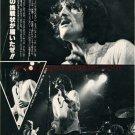 TRAFFIC JIM CAPALDI magazine clipping Japan 1978 [PM-100]