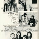 THIN LIZZY CURVED AIR GLADYS KNIGHT ROBERT WYATT DEODATO magazine clipping Japan 1976 [PM-100]