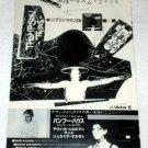THE THOMPSON TWINS LP advertisement Japan + DAVID SYLVIAN & RYUICHI SAKAMOTO [PM-100]
