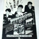 THE THOMPSON TWINS Into the Gap LP advertisement Japan [PM-100]