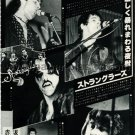 THE STRANGLERS magazine clipping Japan 1977 - exclusive photo [PM-100]