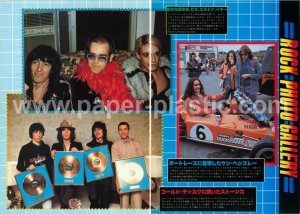 THE ROLLING STONES ELTON JOHN IGGY POP URIAH HEEP ALVIN LEE magazine clipping Japan 1976 [PM-100]