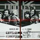 THE DOOLEYS Body Language LP advertisement Japan [PM-100]