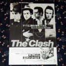THE CLASH London Calling LP advertisement Japan [PM-100]