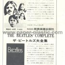 THE BEATLES Abbey Road book advertisement Japan 1970 [PM-100]