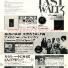 THE BAND The Last Waltz LP advertisement Japan #4 + BOB DYLAN, LITTLE FEAT, DEBBY BOONE [PM-100]