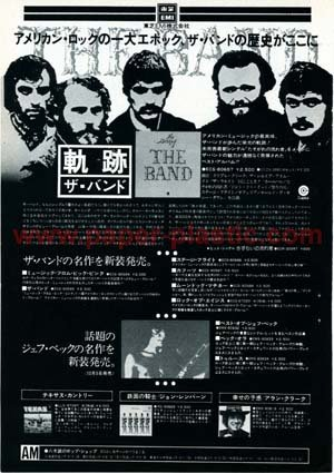 THE BAND The Best of The Band LP advert Japan 1976 + JEFF BECK, PENTANGLE, ALAN CLARKE [PM-100]