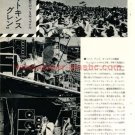 THE BAND / Grateful Dead magazine clipping Japan 1973 #1 [PM-100]