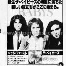 THE BABYS Head First LP advertisement Japan #2 + NICK GILDER, TREVOR RABIN [PM-100]