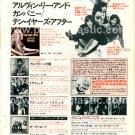 TEN YEARS AFTER Alvin Lee & Company LP advert Japan #2 + AL GREEN, TRAFFIC, ROLLING STONES [PM-100]