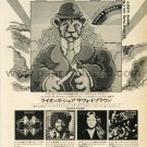 SAVOY BROWN Lion's Share LP advertisement Japan + SANDY DENNY [PM-100]