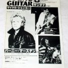 SANTANA / MICHAEL SCHENKER magazine clipping Japan 1981 [PM-100]