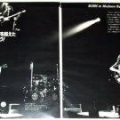 RUSH magazine clipping Japan 1981 #1 - Madison Square Garden [PM-100]