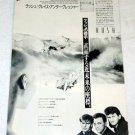 RUSH Grace under Pressure LP advertisement Japan [PM-100]