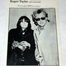 QUEEN ROGER TAYLOR magazine clipping Japan 1984 + DOMINIQUE [PM-100]