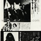 PLAYER Danger Zone LP advertisement Japan #2 + BRAND X, GENESIS [PM-100]