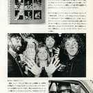 PAUL McCARTNEY WINGS RINGO STARR LYNSEY DE PAUL magazine clipping Japan 1976 [PM-100]