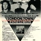 PAUL McCARTNEY London Town LP advertisment Japan 1978 #5 [PM-100]
