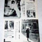 PAT TRAVERS Hot Shot LP advertisement + CAMEL [PM-100]