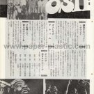 OSIBISA magazine clipping Japan 1972 #2 [PM-100]