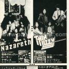 NAZARETH Close Enough for Rock 'n' Roll LP advertisement Japan #2 + THIN LIZZY, ROD STEWART [PM-100]