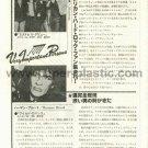 MISTRESS / HERMAN BROOD magazine clipping Japan 1980 [PM-100]