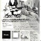 MELANIE Garden in the City LP advertisement Japan 1972 #2 + PALADIN URIAH HEEP [PM-100]