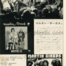MARTIN CIRCUS Acte II record ad Japan #2 - Vogue [PM-100]