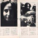 MARIA MULDAUR magazine clipping Japan 1975 [PM-100]