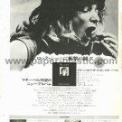 MAGGIE BELL STONE THE CROWS Queen of the Night LP advertisement Japan + NEW SEEKERS, BREAD [PM-100]